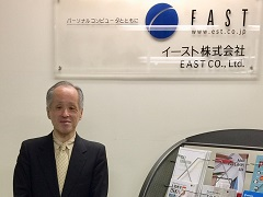 下川 和男 | 株式会社エイアンドピープル
